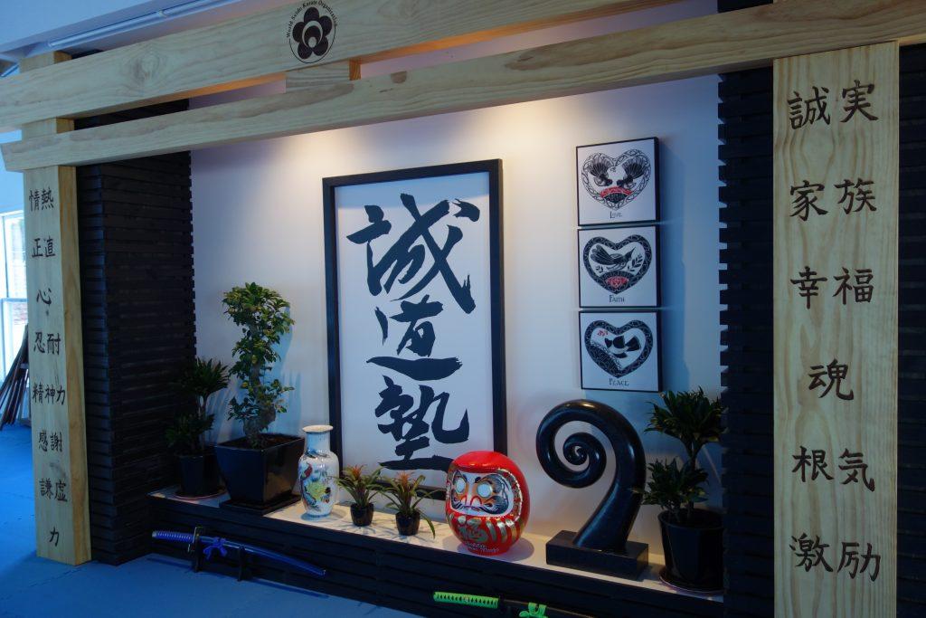 Shinzen 2