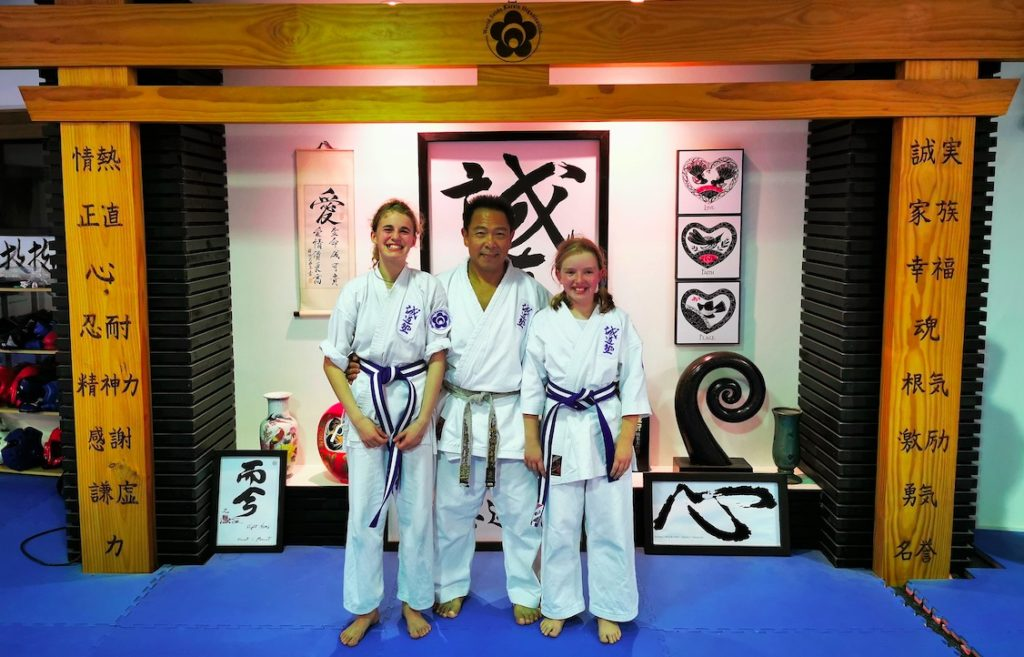 Lower Hutt Seido Karate
